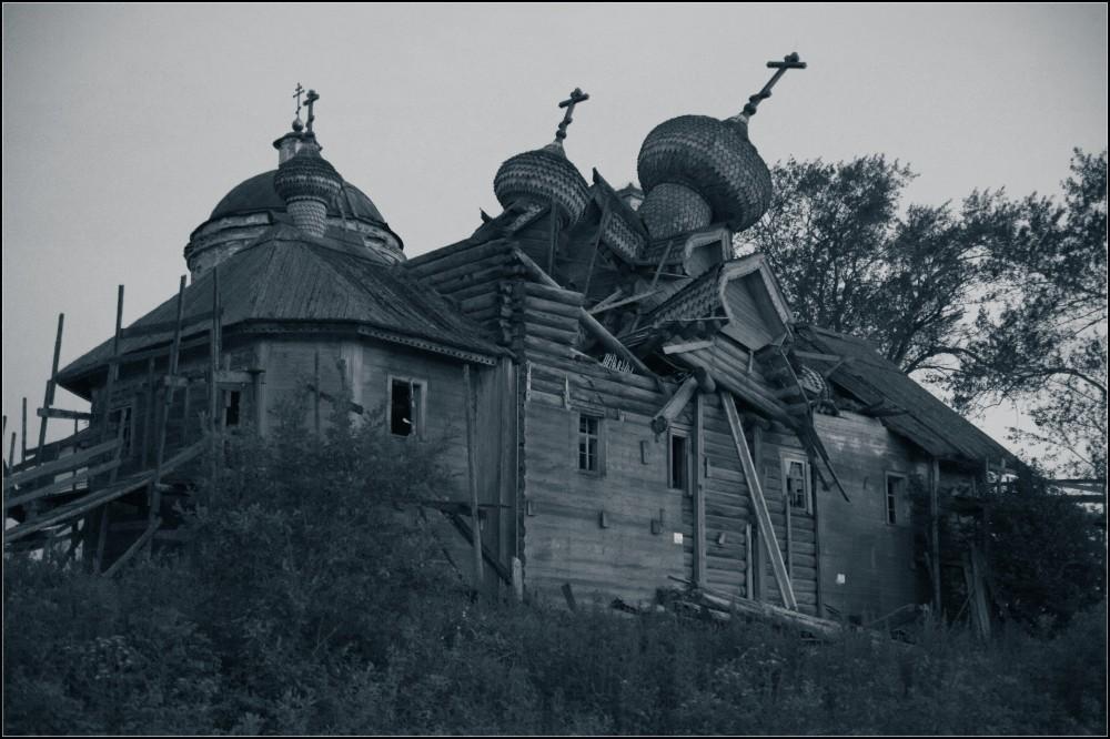 Copyright (C) 2009, Nikolai Malykh