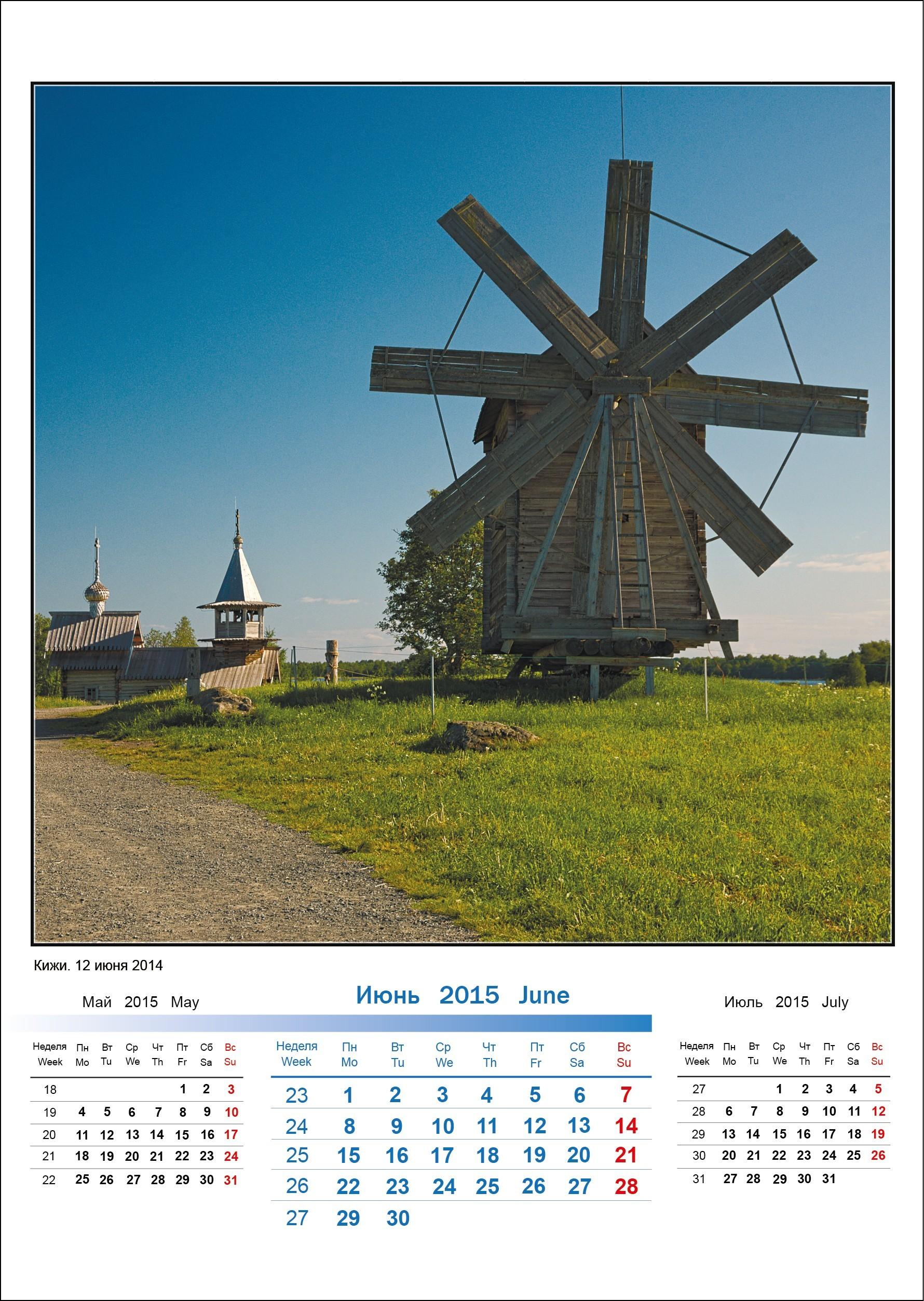 06_calendar_nv_june