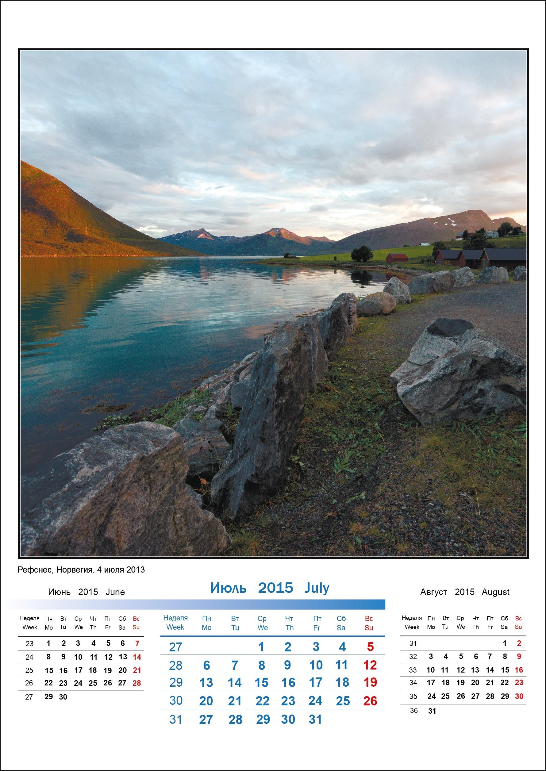 07_calendar_nv_july