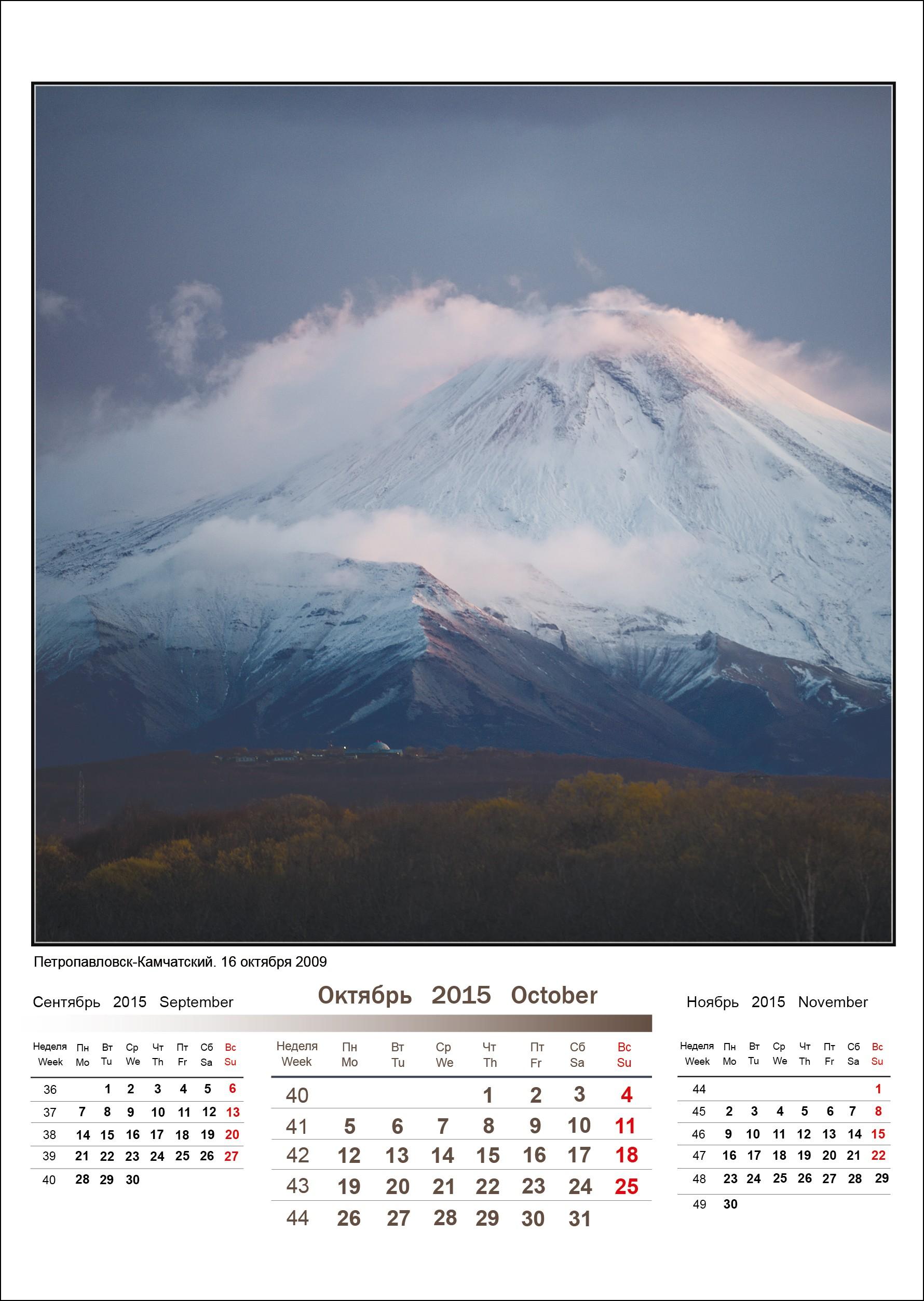 10_calendar_nv_october